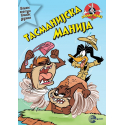 Looney Tunes – Šašave avanture Šašave družine