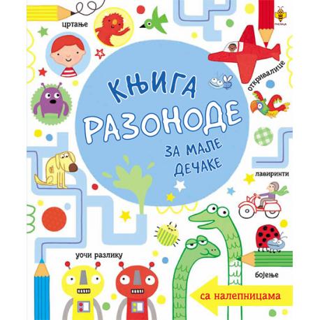 Knjiga razonode za male dečake