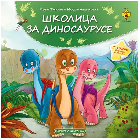 Stikeri skolica za dinosauruse