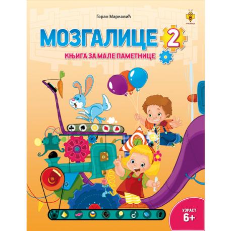 Mozgalice 2