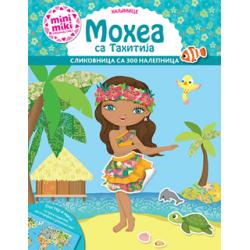 Minimiki haljinice Mohea sa Tahitija