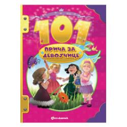 101 prica za devojcice