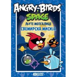ANGRY BIRDS - SVEMIRSKA MISIJA