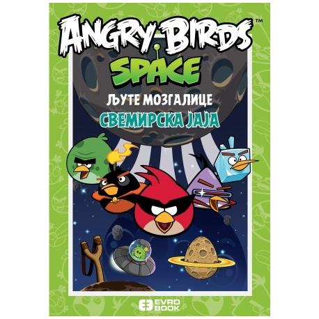 ANGRY BIRDS - SVEMIRSKA JAJA