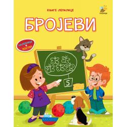Knjige lepilice-brojevi