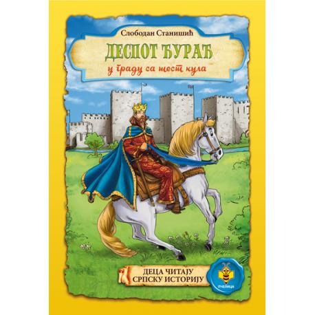 Despot Đurađ