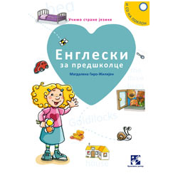 Engleski za predškolce
