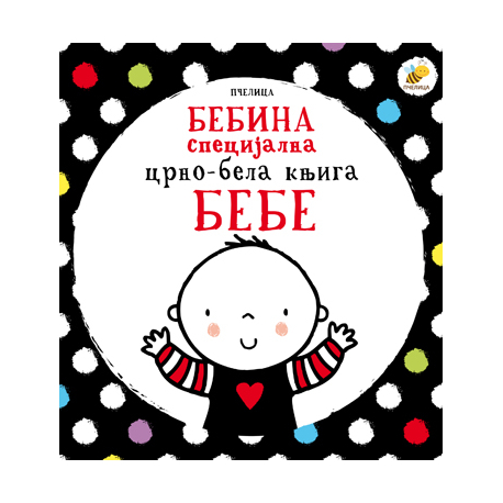Crno bela knjiga - Bebe