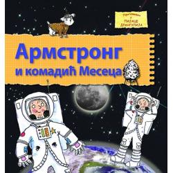 ProPolis Books Armstrong i komadić meseca