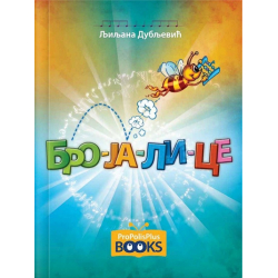 ProPolis Books Brojalice