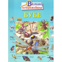 ProPolis Books Bube