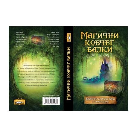 ProPolis Books Magični Kovčeg Bajki