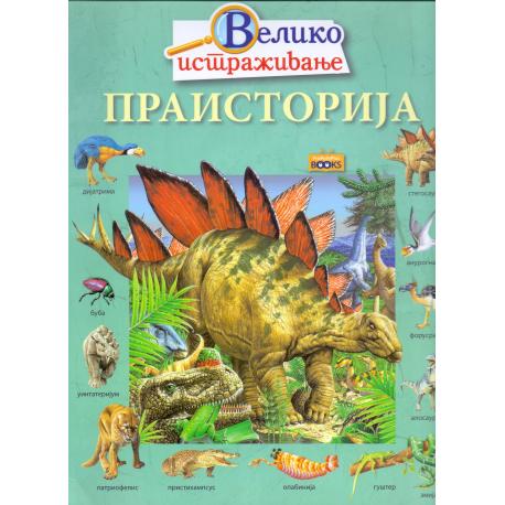ProPolis Books Praistorija