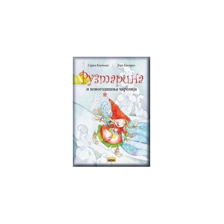 ProPolis Books Ruzmarina i Novogodišnja Čarolija