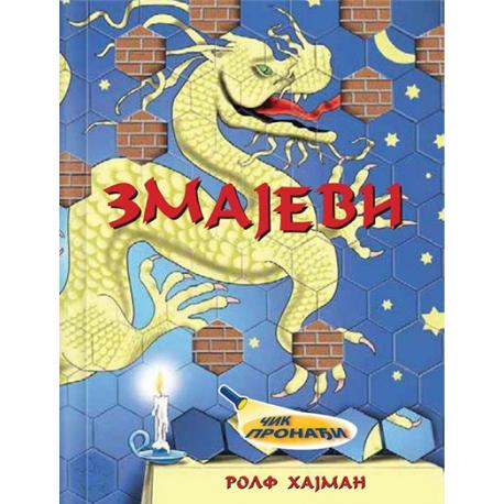 ProPolis Books Čik pronađi