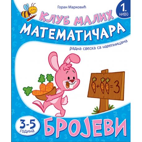 Klub Malih Matematičara: Brojevi