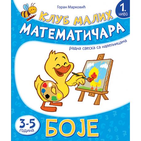 Klub Malih Matematičara: Boje