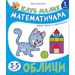 Klub Malih Matematičara: Oblici