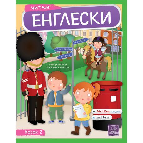 Publik Praktikum Čitam Engleski
