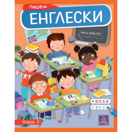 Publik Praktikum Pišem Engleski