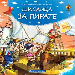 Stikeri skolica za pirate