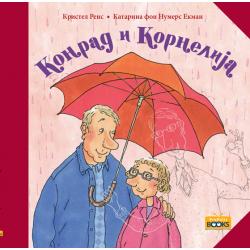 ProPolis Books Konrad i Kornelija