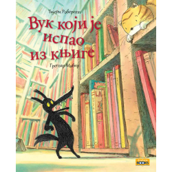 ProPolis Books Vuk koji je ispao iz knjige