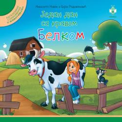 Jedan dan sa kravom Belkom