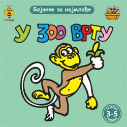 Bojanka u Zoo vrtu 3-5