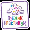 Publik Praktikum Logo