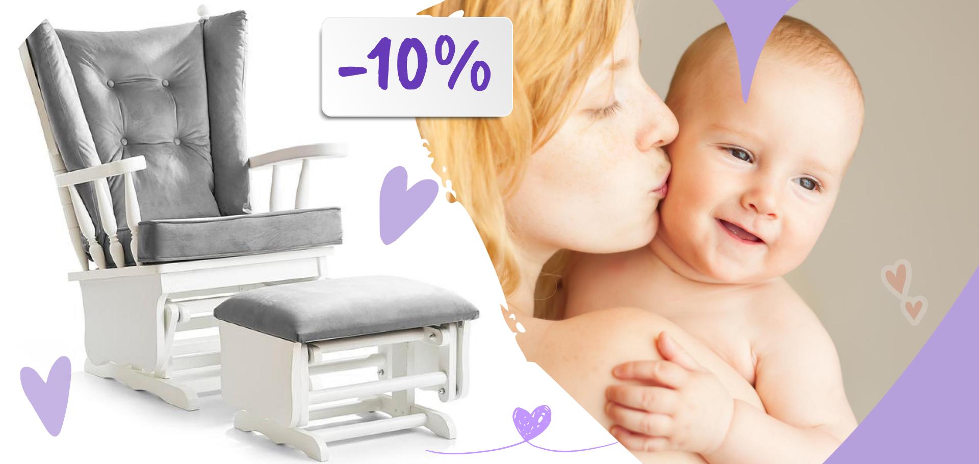 fotelja-za-dojenje